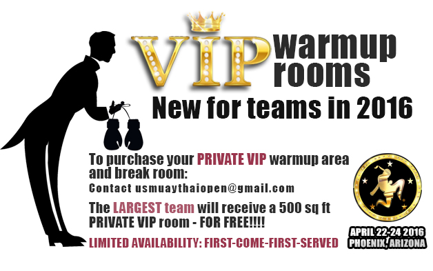 Ever felt CRAMPED at tournaments.  Give your team some SPACE and PRIVACY with a VIP room!
